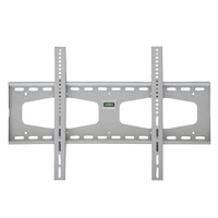 A03ASLV Ultimate slim flat bracket