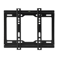 A446BBLK Ultra Flat TV Bracket - Small
